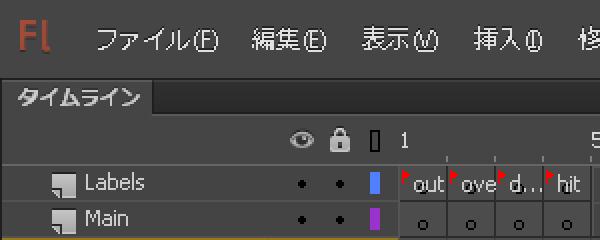 cjsschedulersample01_02