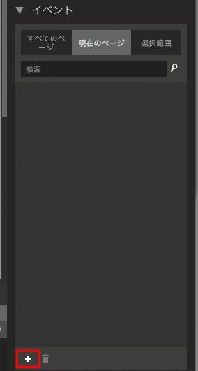 event_4