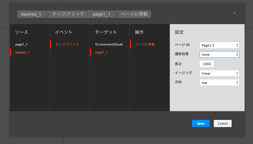 event_5