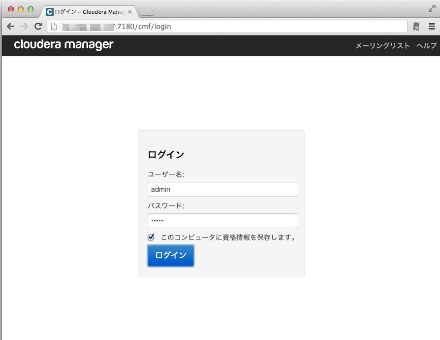 install_cloudera12