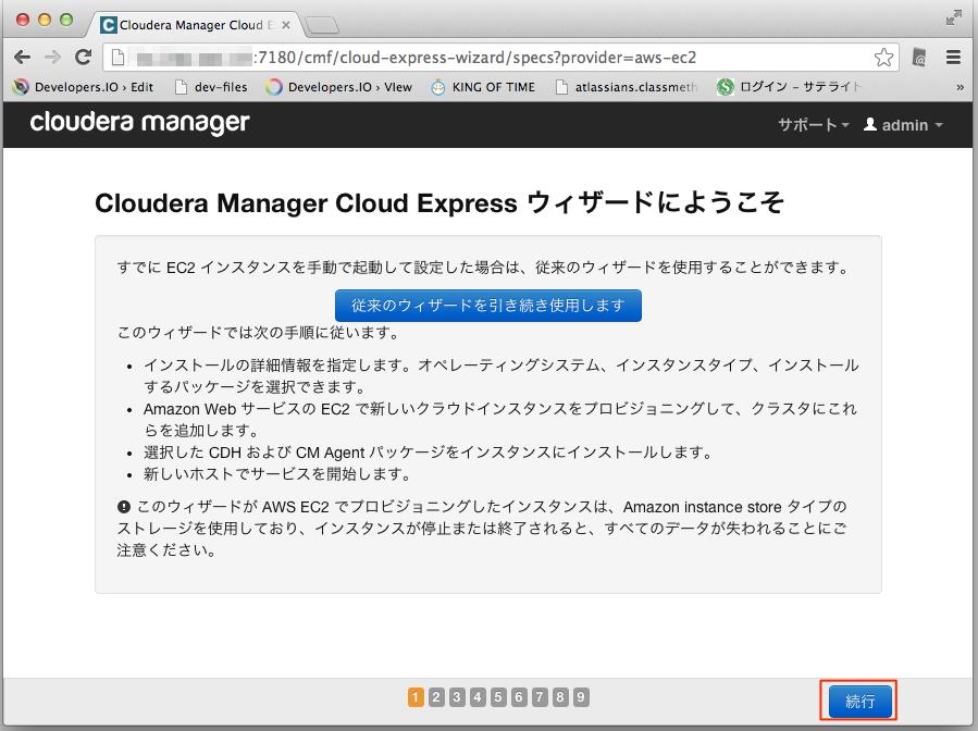 install_cloudera16