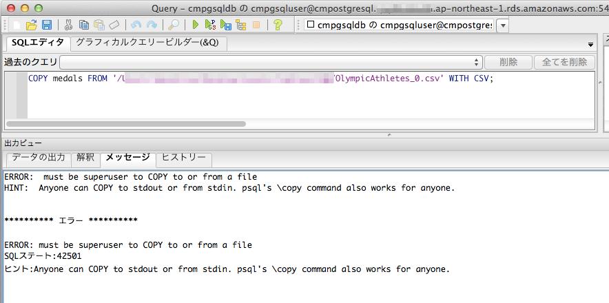 Tableau Desktopから色々なデータソースに繋いでみる(Amazon RDS