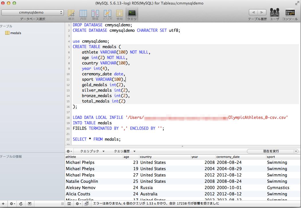 MySQLの再インストール方法についての備忘 ...