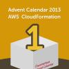 advent_calendar_open_aws_01