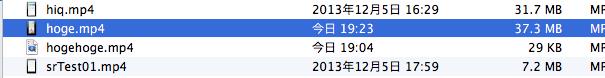 デバイスからPCへファイル転送完了