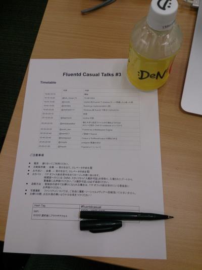 fluentd2