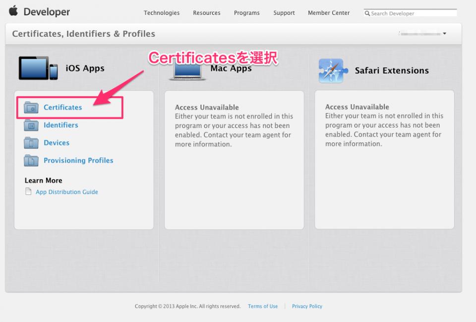 ios-certificates-2-2