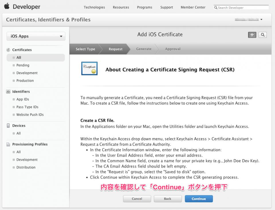 ios-certificates-2-5