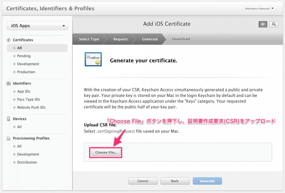 ios-certificates-2-6
