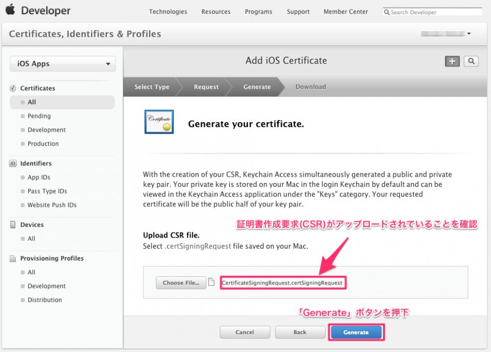 ios-certificates-2-7