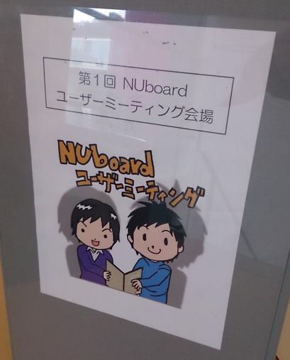 nuboard-002