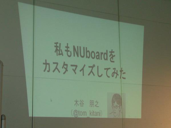 nuboard-012
