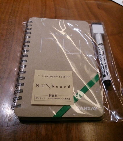 nuboard-018