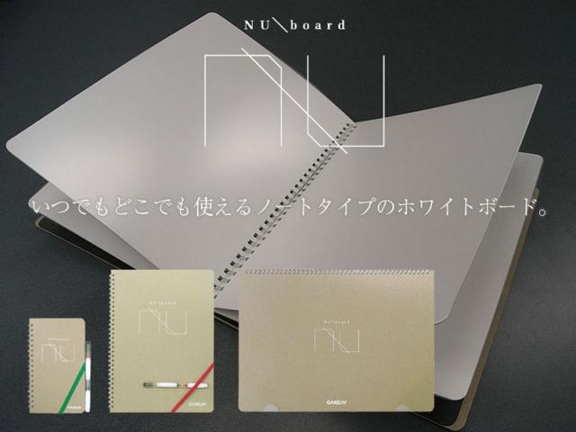 nuboard_top800