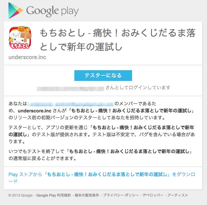 release_beta05