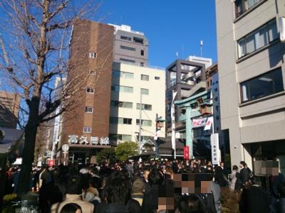 Kanda-Myohjin-01-2