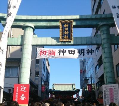 Kanda-Myohjin-02