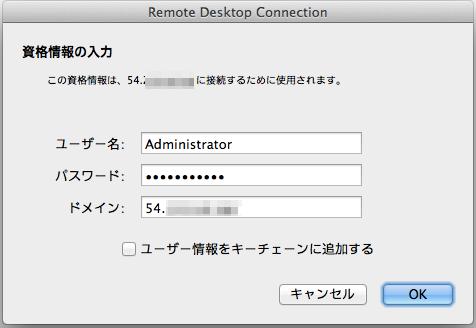 install-tableau-server-08-2