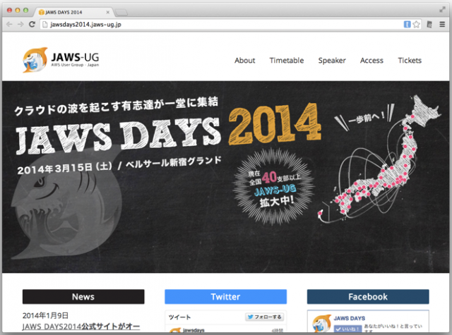jaws-days-2014-official