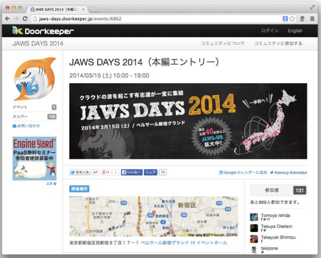 jawsdays2014_01