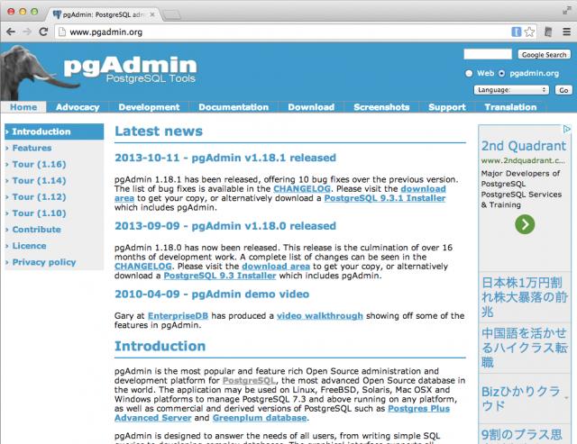 pgadmin3
