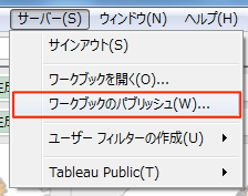 tableau-publish-31