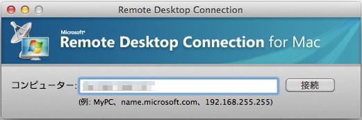 tableaudesktop-install-win-aws-08