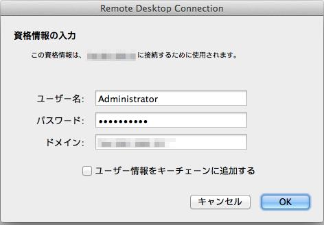 tableaudesktop-install-win-aws-09