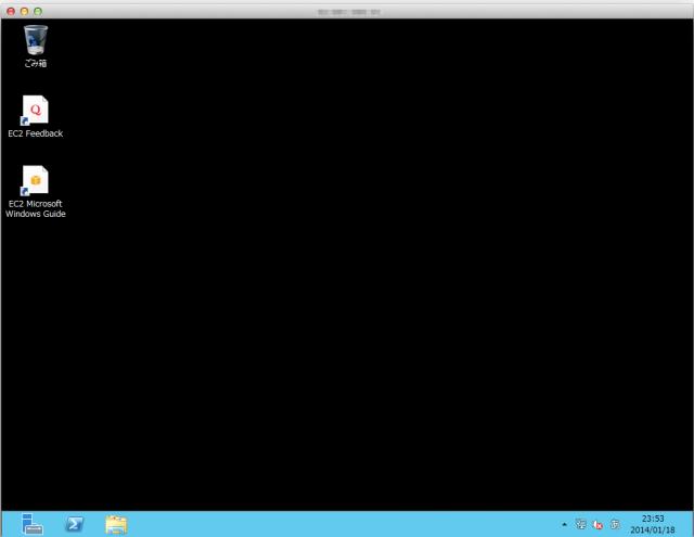 tableaudesktop-install-win-aws-10