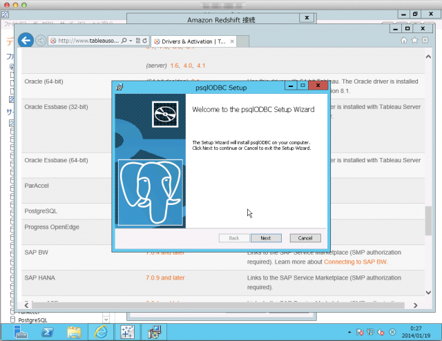 tableaudesktop-install-win-aws-12