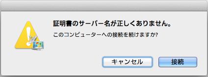 tableaudesktop-install-win-aws-13