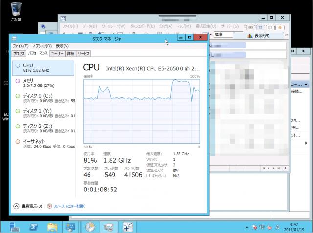 tableaudesktop-install-win-aws-14