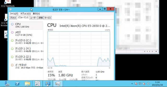 tableaudesktop-install-win-aws-15