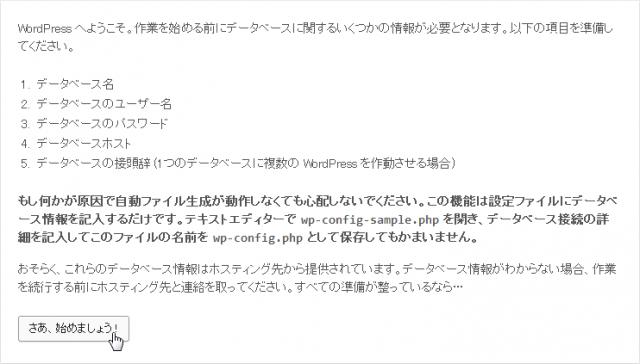 wp-test03