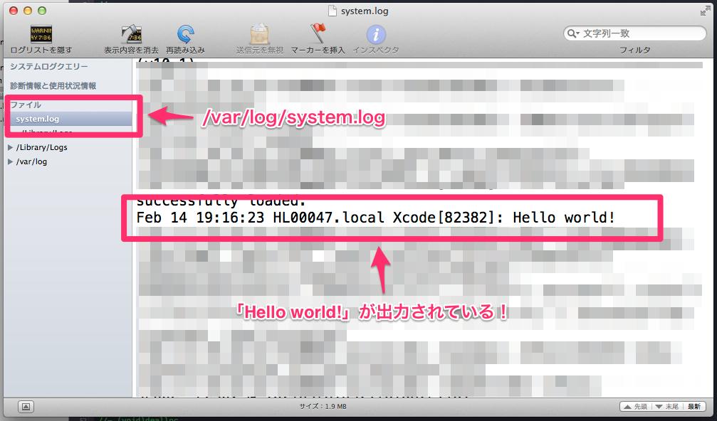 xcode5-plugin-4