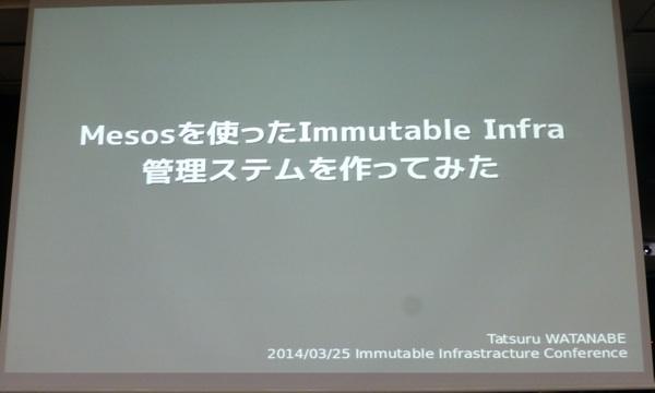 ii_watanabe_tatsuru_01
