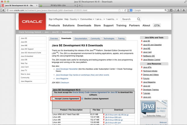 install-oracle-jdk-02