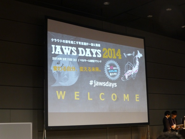 jaws-days-2014-opening-01