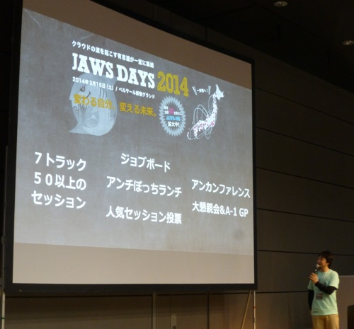 jaws-days-2014-opening-05