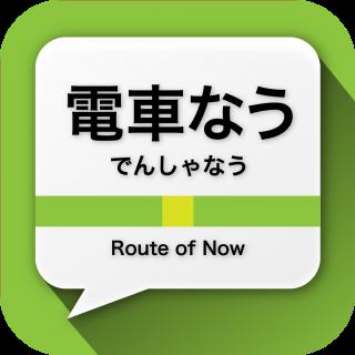 routestatus