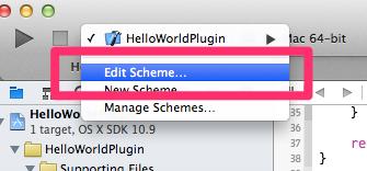 xcode5-plugin-2-1