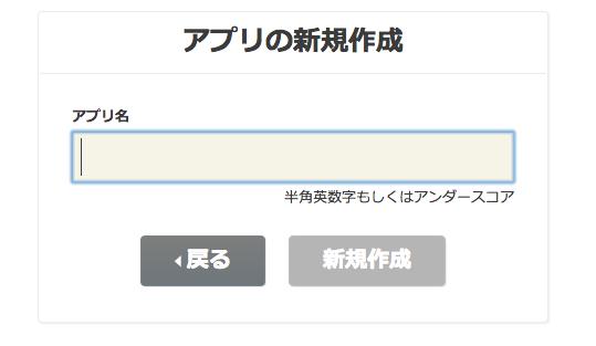 スクリーンショット 2014-04-21 18.18.08