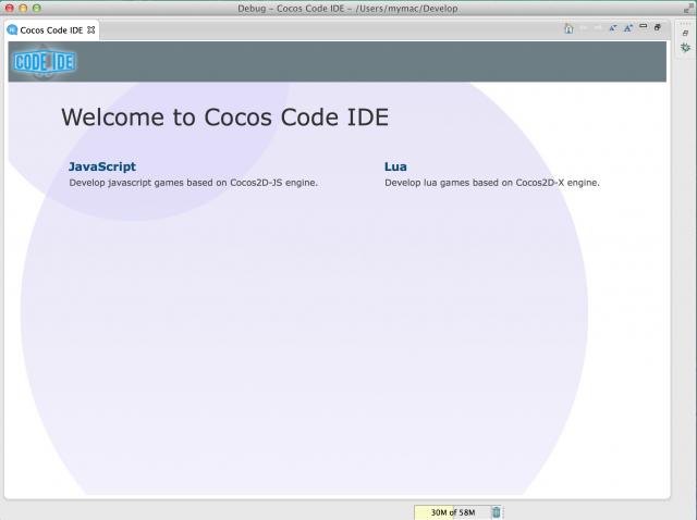 cocos_code_ide_05