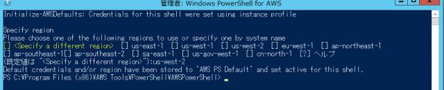 ec2-windows-powershell-02