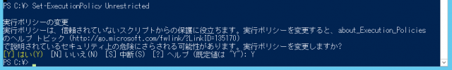 ec2-windows-powershell-03