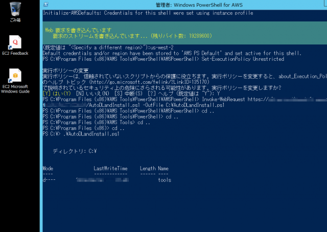powershell-auto-download-and-install-00