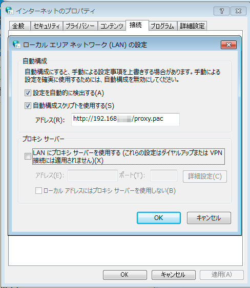 proxy_002