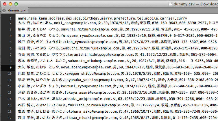 screenshot 2014-04-26 18.54.17