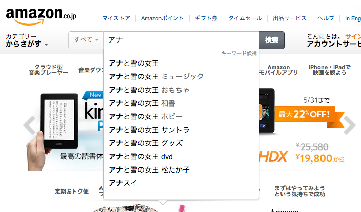 screenshot 2014-04-27 15.55.11