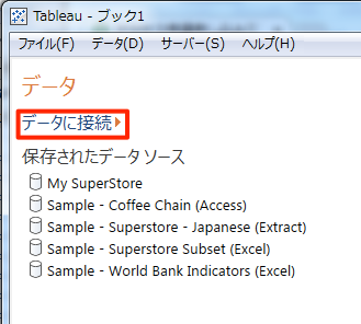 tableau-connect-google-analytics-01